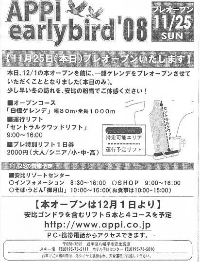 20071125.jpg