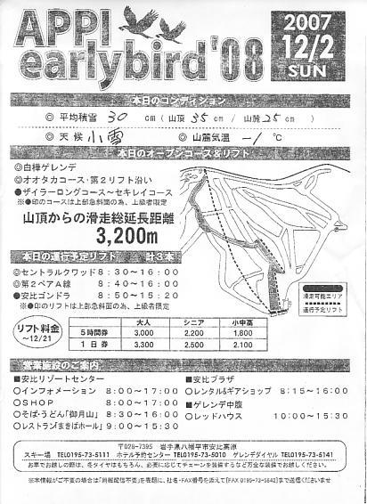 20071202.jpg