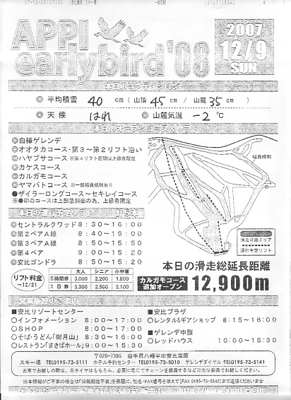 20071209.jpg