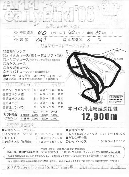 20071212.jpg