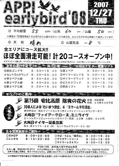 20071227.jpg