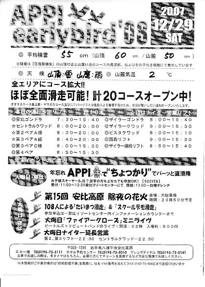 20071229.jpg
