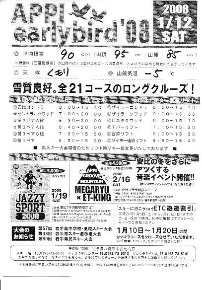 20080112.jpg